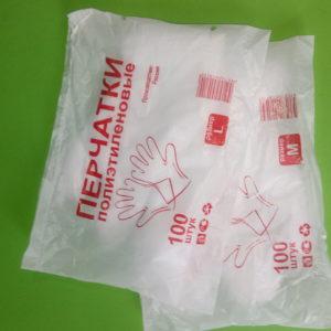 Перчатки полиэтилен