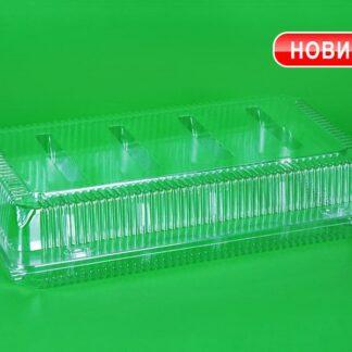 Контейнер для пирожных СпК-26