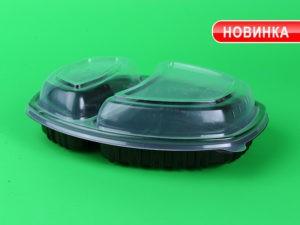 Контейнер Ланч-бокс СпК-257-2 черный с крышкой